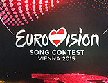 Song-Contest-Logo