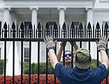 Zaun vor dem Weißen Haus